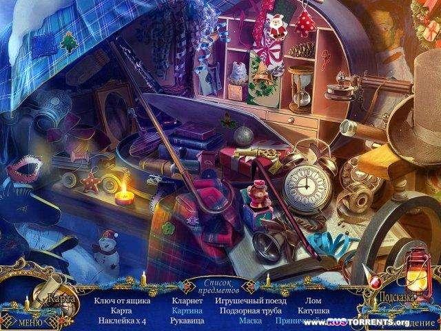 Рождественские истории: Песня на Рождество. Коллекционное издание | PC