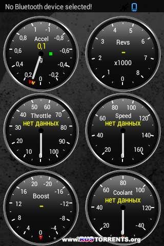 Torque Pro (OBD 2  Car) v1.8.38 | Android