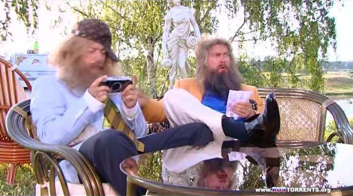 Наша Russia: Элитная жизнь московских бездомных