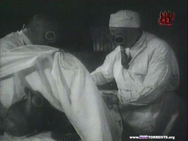 Документальное расследование. Яды. история отравлений | SATRip