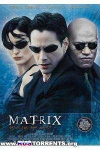 Матрица | BDRip 720p