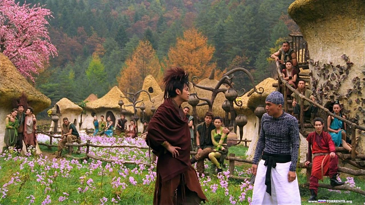 Китайская история | BDRip 720p