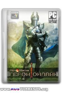 Might and Magic: Heroes Online | РС