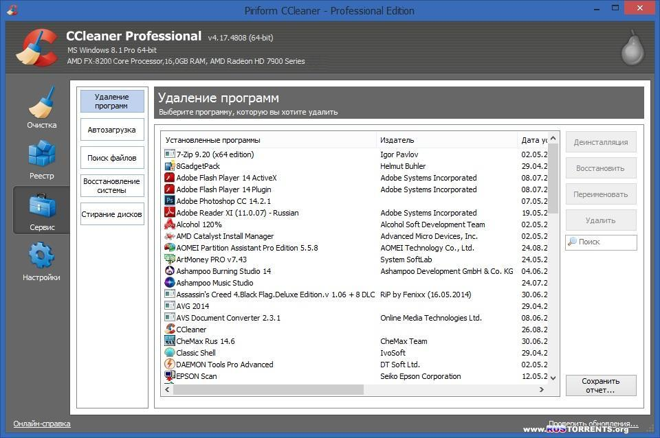 CCleaner 4.17.4808 Professional / Business / Technician RePack (+Portable) by KpoJIuK + by D!akov