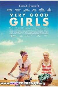 Очень хорошие девочки | BDRip 720p | НТВ+