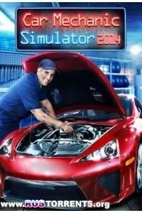 Car Mechanic Simulator 2014 [v 1.2.0.4] | PC | Лицензия