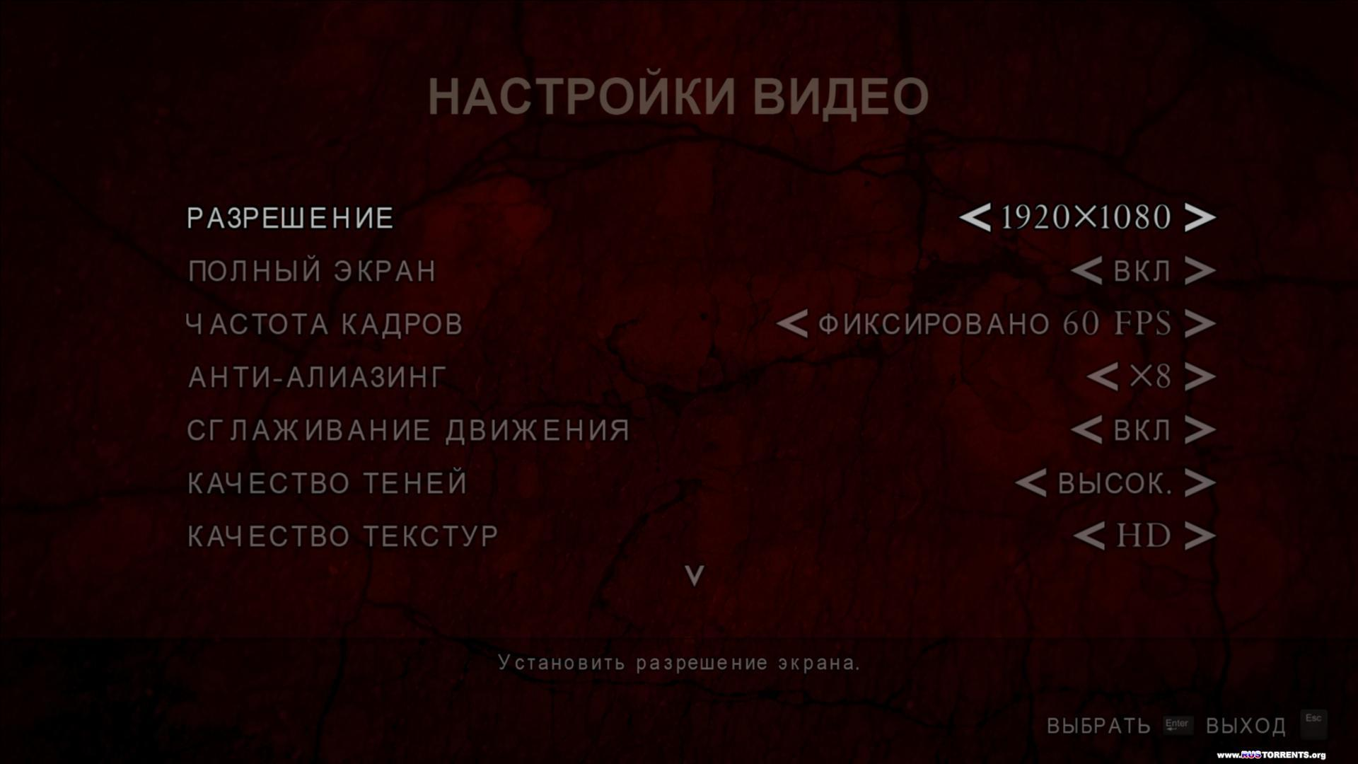 Resident Evil 4 Ultimate HD Edition [v 1.0.4beta] | PC | RePack от Brick