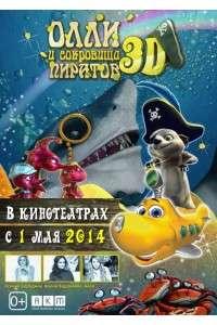 Олли и сокровища пиратов | WEB-DLRip 720p | Лицензия