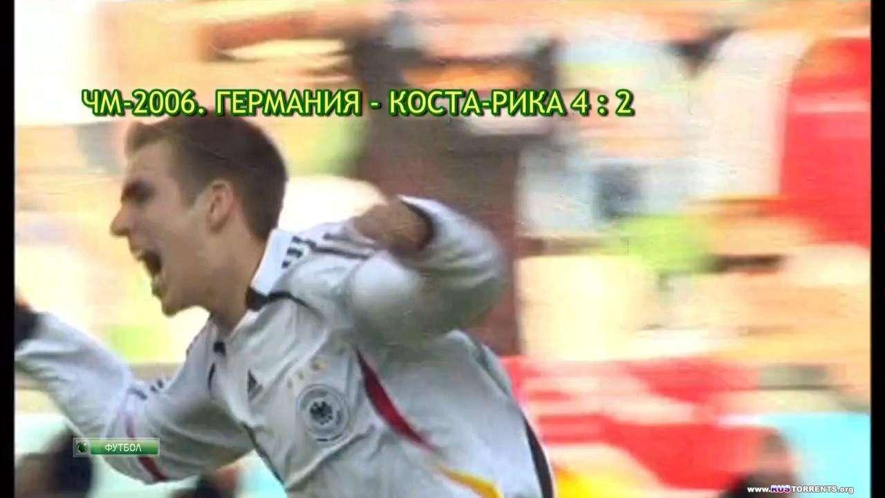 ������. ����������� ������. ������ 1 [12.06] | HDTVRip 720�