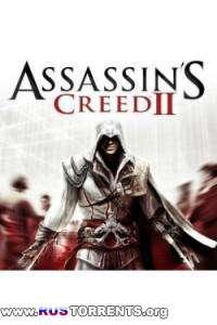 Саундтреки к игре Assassin's Creed 2