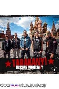 Тараканы! - Russian Democrazy