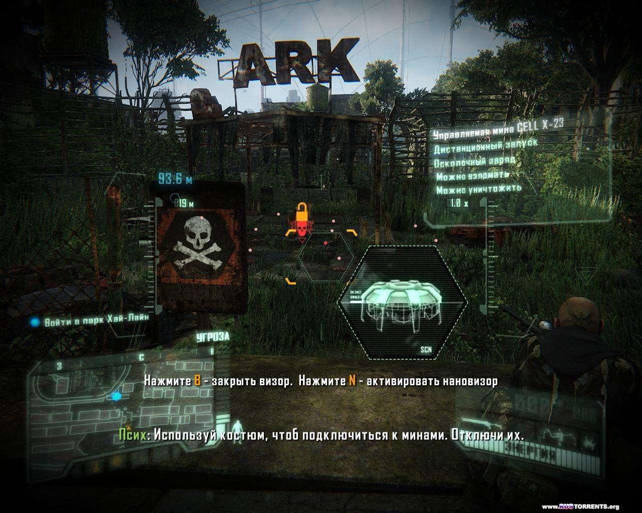 Crysis� 3: Hunter Edition (RUS/ENG/POL) (Electronic Arts) [L|Origin-Rip]