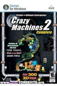Заработало 2 : Коллекционное издание (2008)