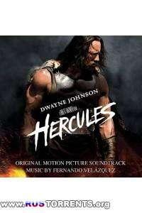 OST - Геракл | MP3