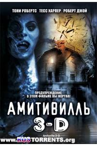 Амитивилль 3-D | BDRip 1080p | 3D-Video | halfOU