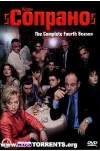 Клан Сопрано [01-06 сезон: 01-86 серии из 86]   DVDRip-AVC   Fox Crime