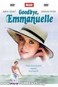 Прощай, Эммануэль | DVDRip-AVC