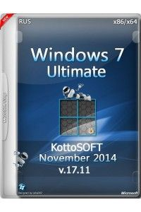 Windows 7 Ultimate х86/х64 KottoSOFT v.17.11 RUS