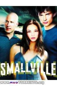 Тайны Смоллвиля 9-й сезон(серии 1-22)