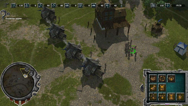Citadels | Repack �� R.G. ��������