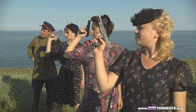 Три дня в Одессе | DVDRip