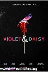 Виолет и Дейзи | BDRip 720p