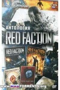 Red Faction: Антология | Lossless RePack от R.G. Origami
