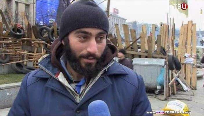 Специальный репортаж. Украина. Синдром Майдана | SatRip