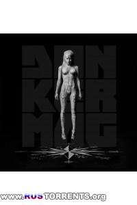 Die Antwoord - Donker Mag | MP3
