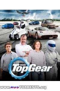 Топ Гир (Сезон 20 эпизод 4) | HDTVRip 720p