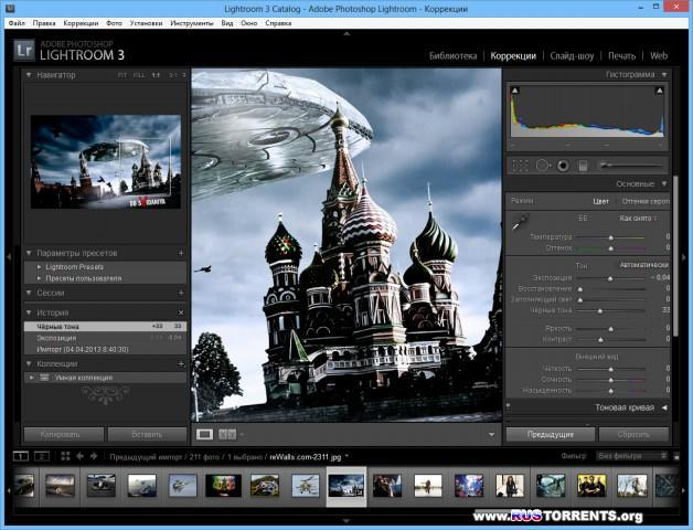 Adobe Photoshop Lightroom Final RePack by KpoJIuK