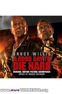 Marco Beltrami - A Good Day To Die Hard 2013 | MP3