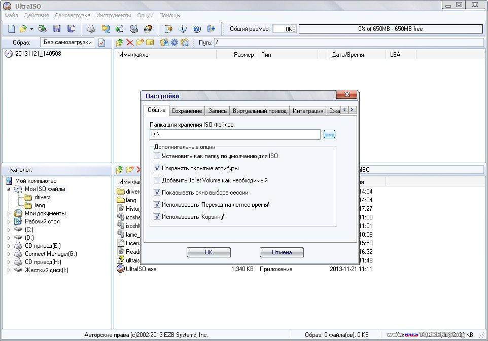 UltraISO Premium Edition 9.6.0.3000 Final + RePack & Portable by KpoJIuK  D!akov
