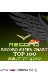 VA -Record Super Chart - Top 100