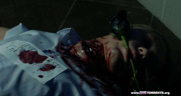 Черная роза | WEB-DLRip | Лицензия