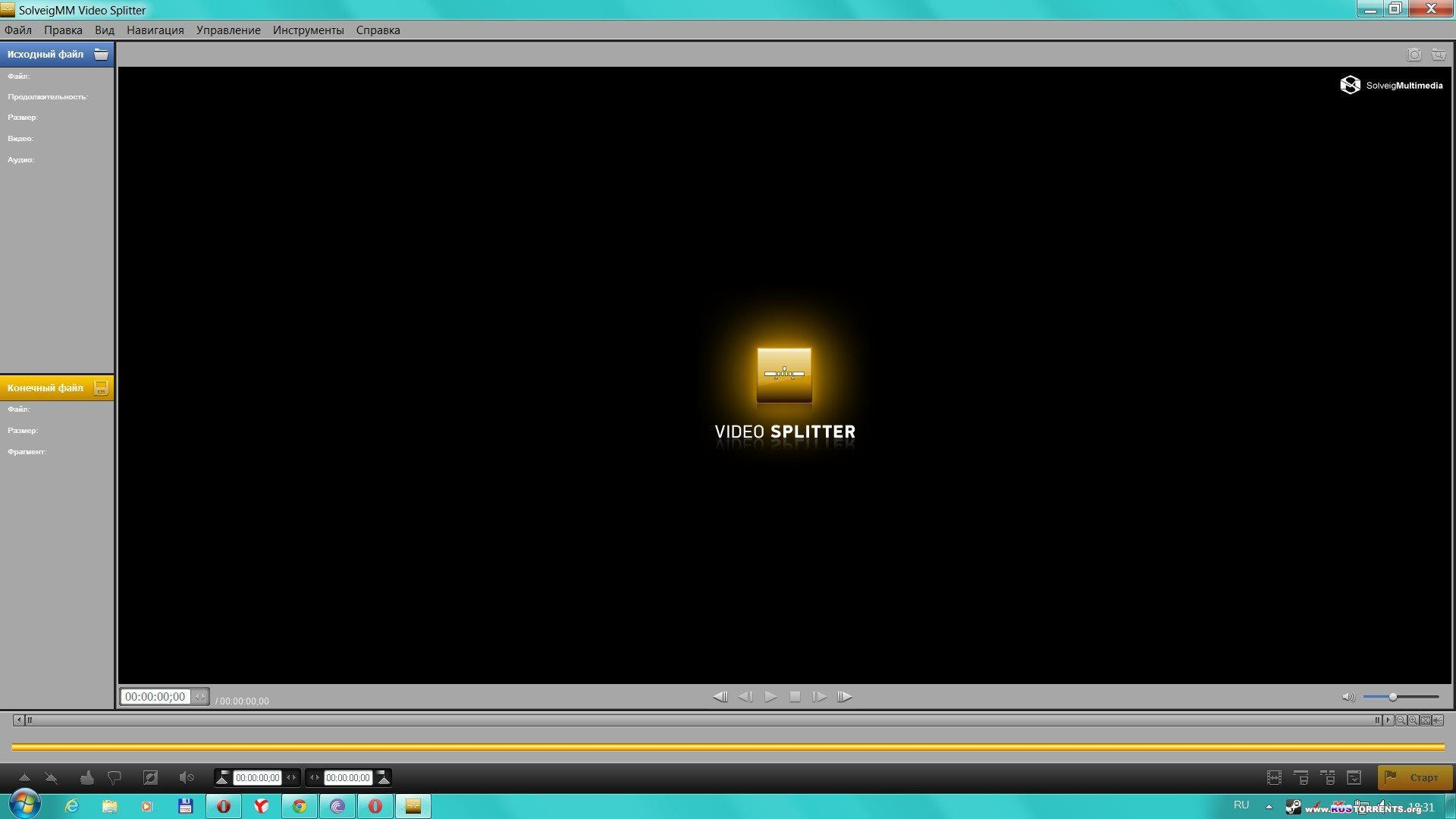 SolveigMM Video Splitter 3.7.1312.12 Final