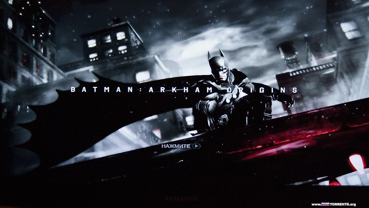 Batman: Arkham Origins | XBOX360