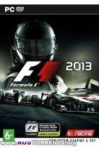 F1 2013 [v 1.0.0.2 + 3 DLC] | PC | RePack от z10yded