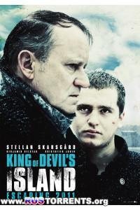 Король острова Дьявола | HDRip | L1