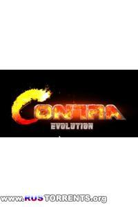 Contra: Evolution v 1.2.8 | Android