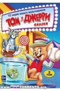 Том и Джерри. Сказки (2 Том) | DVDRip