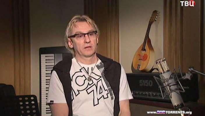 Легенды ВИА - Фильм-концерт | SATRip