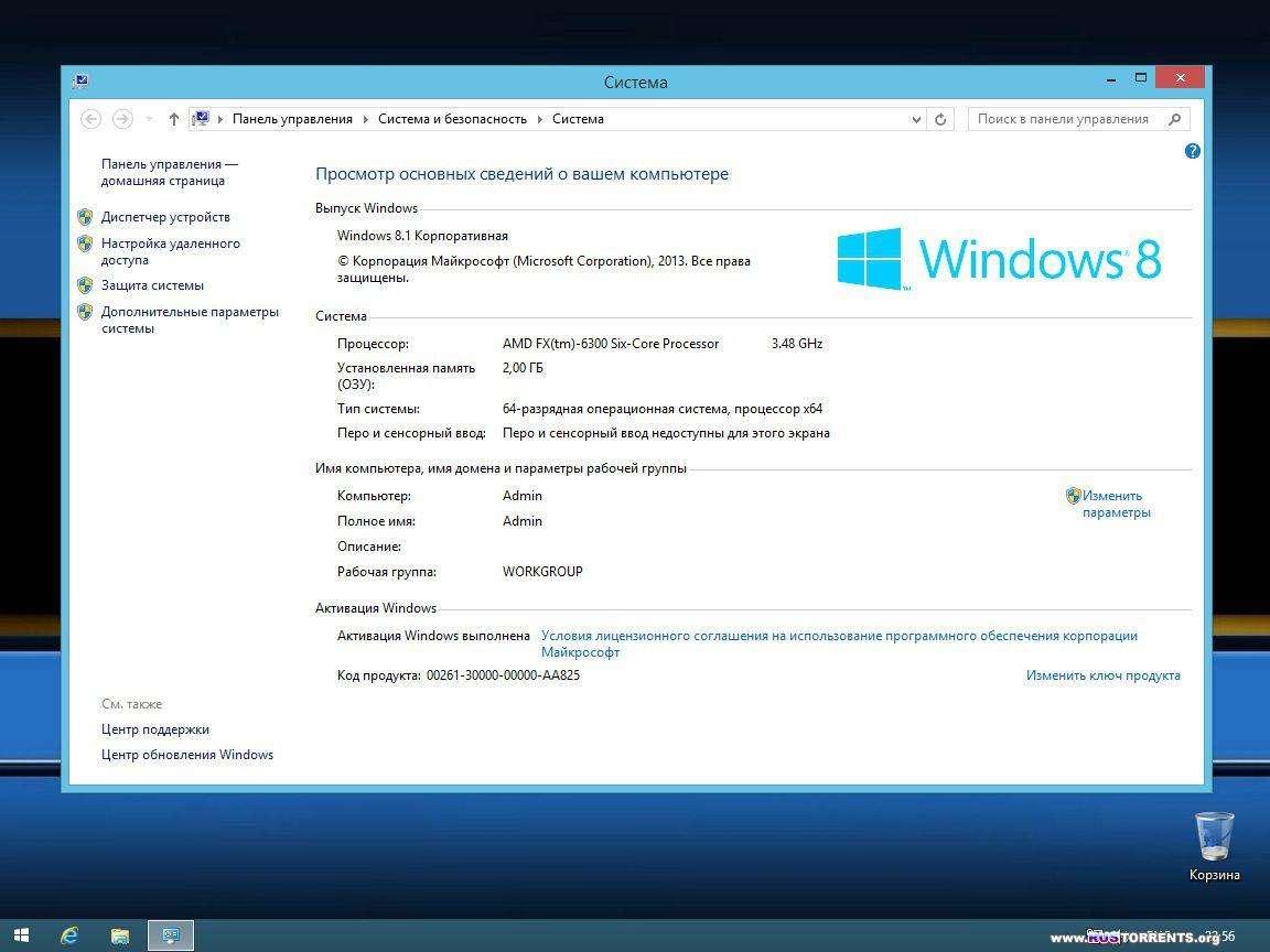Windows 8.1 Enterprise x86/x64 Elgujakviso Edition