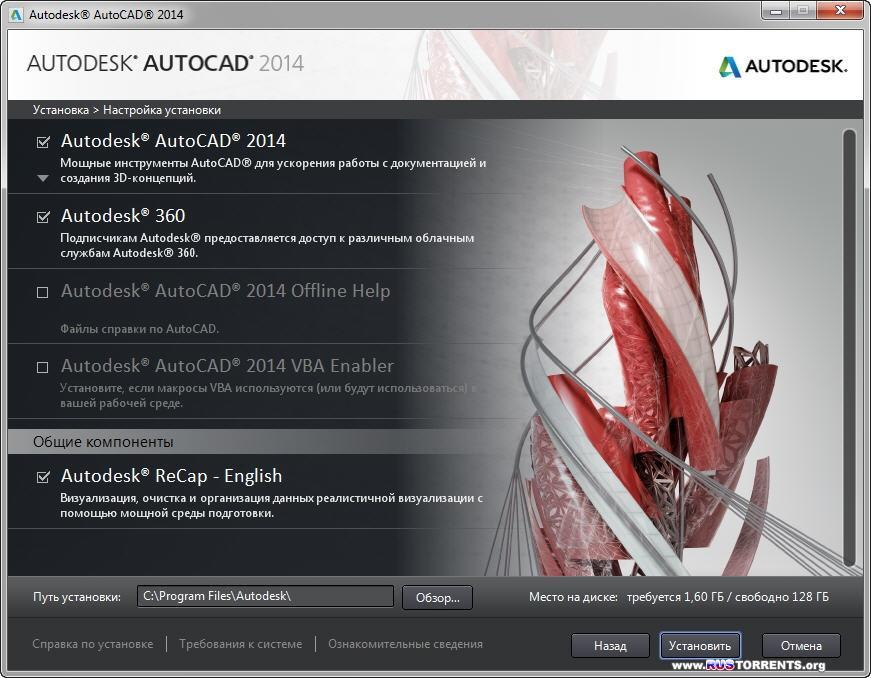 Autodesk AutoCAD 2014 AIO | PC | by m0nkrus