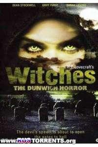 Данвичский ужас  | DVDRip