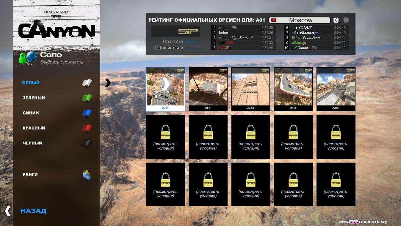 TrackMania 2 - Canyon   PC