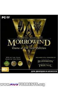The Elder Scrolls III: Morrowind - GOTY | PC | RePack от R.G. ILITA