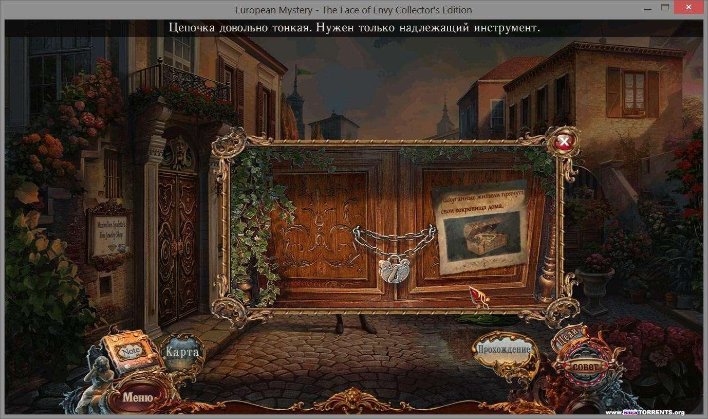 Тайны Европы: Личина зависти. Коллекционное издание | PC