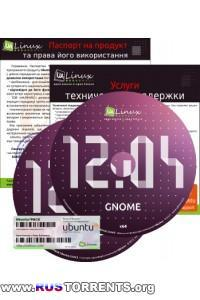 Ubuntu*Pack 12.04.4 GNOME [i386 + amd64] [май] | PC