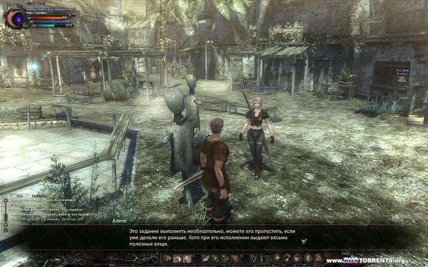 Wizardry Online [v. 0.075] | PC